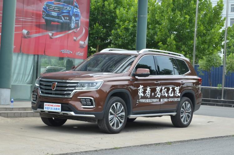 售19.38万 荣威RX8 30T四驱穿越版上市