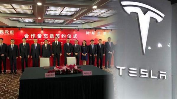 特斯拉在上海独资建厂 年产50万台