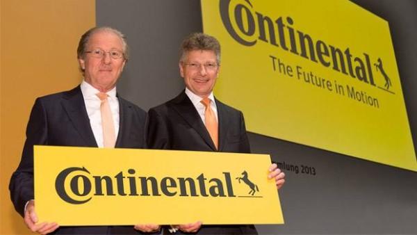 大陆集团宣布业务部门重组 并成立控股公司