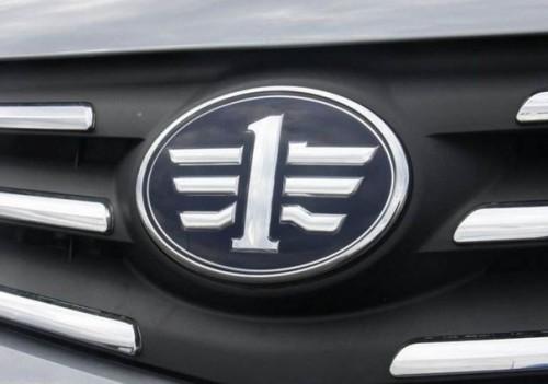 一汽轿车半年业绩预告 盈利同比下降63%至78%