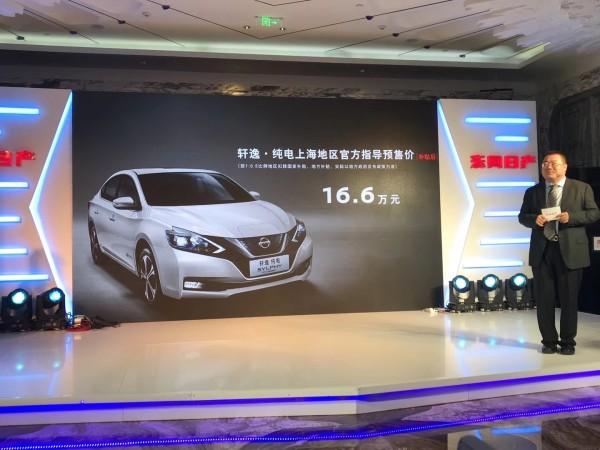 预售价16.6万,轩逸·纯电上海、广州双城同步预售