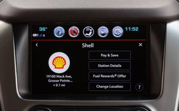 通用合作壳牌推内置式燃油支付服务