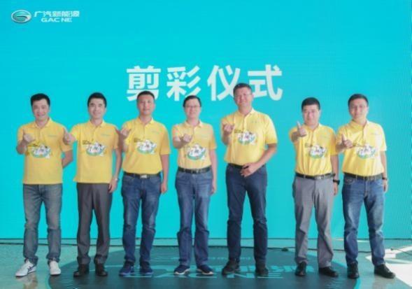 【带一的成语】凯瑞翔通25 hours体验中心首秀 广汽新能源北京渠