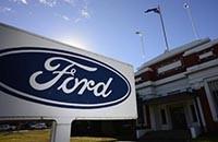 福特拟出售澳大利亚老牌制造工厂 推进业务转型