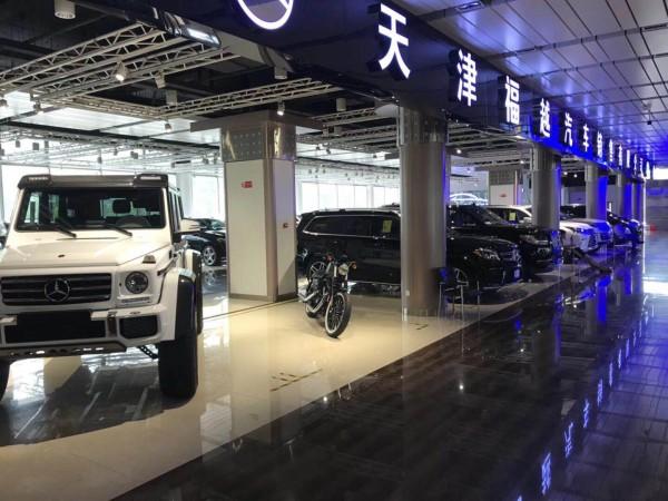 2018年天津福越汽车又迈出新的一步,成立独立展位(森扬国际汽车城一层图片