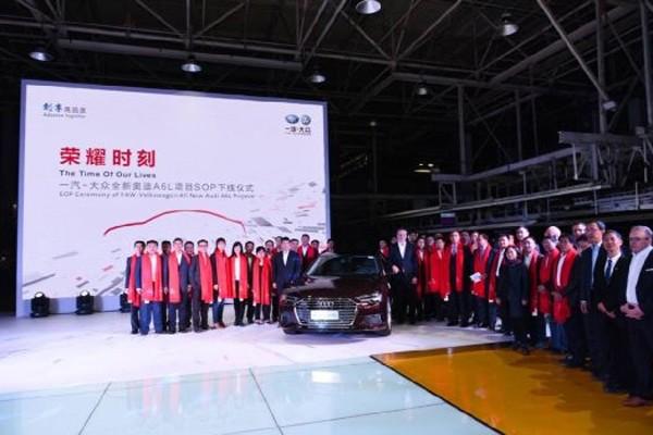 全新奥迪A6L正式下线 11月广州车展首发