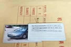 东风雪铁龙公司不兑现置换补贴承诺