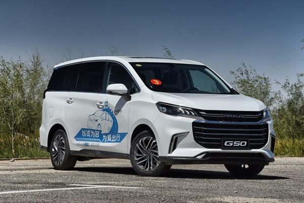 上汽大通G50将于11月16日广州车展上市