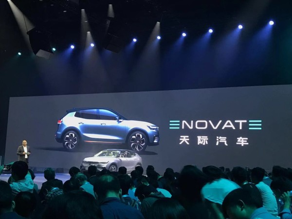 电咖ENOVATE中文名天际,首款量产SUV ME7正式亮相!