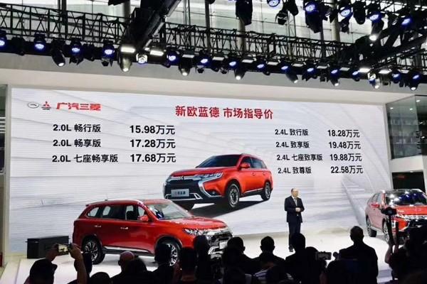 2018广州车展:新欧蓝德15.98万起售