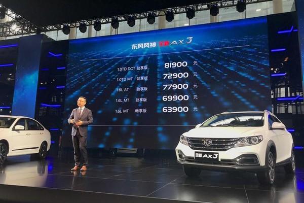 2018广州车展:新款东风风神全新AX3上市