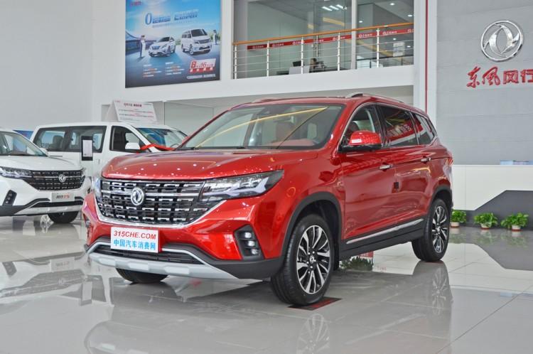 售8.99万元 东风风行T5新增车型上市