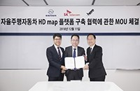 雙龍汽車、SK電訊合作地圖公司Here 為自動駕駛汽車研發高精地圖