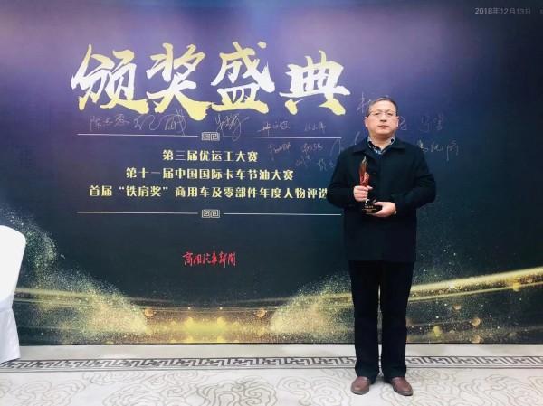 科技创新引领未来,格尔发V7长头车斩获中国国际卡车节油大赛冠军