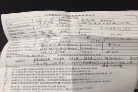 4月预售订车比亚迪全新一代唐DM(20轮毂)创领型?直到现在(12.18)还是没车可提