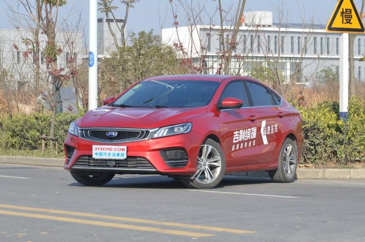售7.58-8.88万元 吉利缤瑞新增车型上市