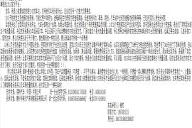 投诉对象:福特汽车(中国)有限公司、赣州华美行汽车销售服务有限公司