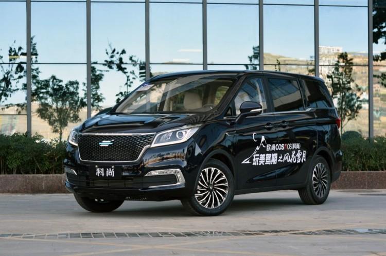 高端商旅MPV 欧尚科尚售价9.68万元起