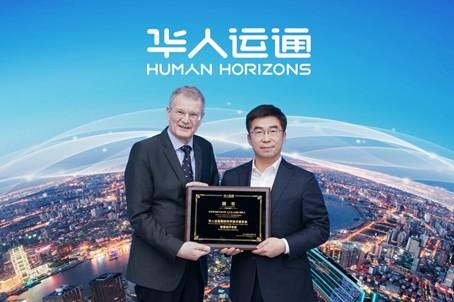 前德国宝马全球研发副总裁辛德勒受聘华人运通