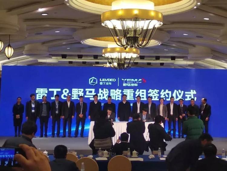 雷丁汽车收购野马 进军高速新能源车市场