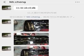 3万5公里的比亚迪S6发动机要大修?