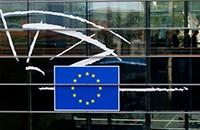 中国轮毂厂商遭欧盟反倾销调查 所征关税或将增加