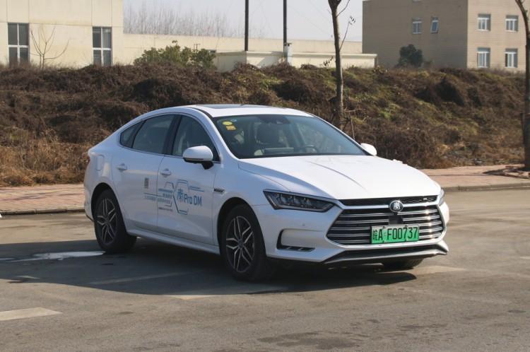 纯电续航53km 比亚迪秦Pro DM将推新车型