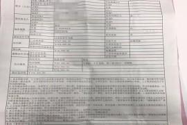 上海开隆误导消费者,不退预付款