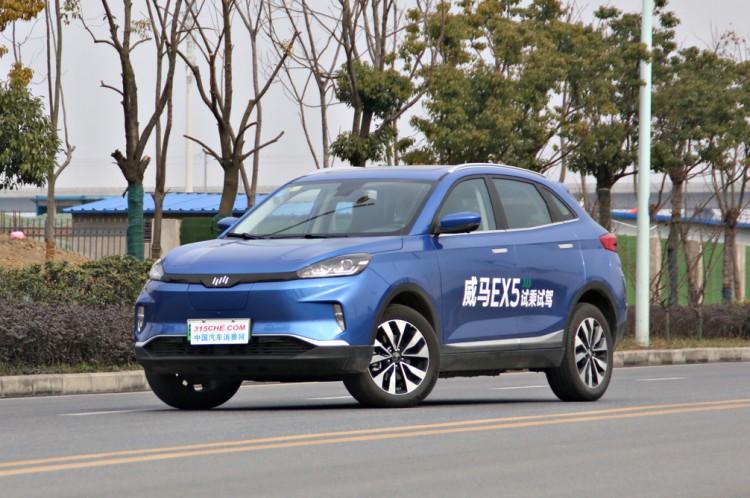 补贴前售18.98万 威马EX5新增车型上市