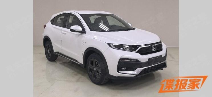 新增1.5T车型  曝东风本田新款XR-V申报图