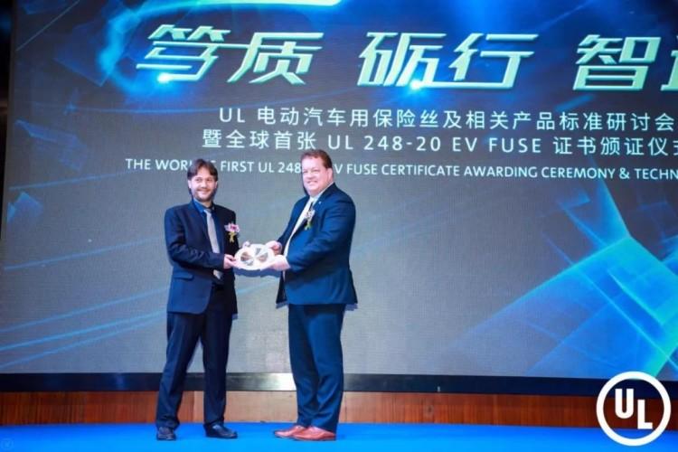 UL為德國ADLER頒出全球首張EV FUSE證書,樹立電動汽車行業新標桿