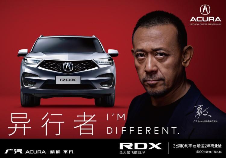 当你买了一辆广汽Acura,你都买到了什么?【图】