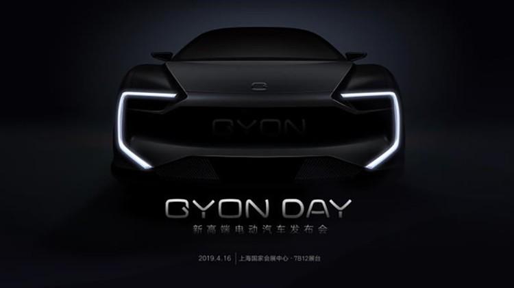 造车新势力GYON 上海车展发布首款电动车型