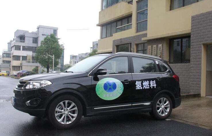 氢燃料电池或成新能源汽车重要技术路线