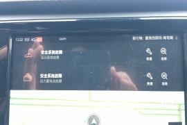 上汽荣威EI5行驶中车失去动力急停,方向盘被抱死