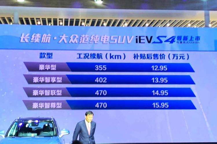 2019上海车展:江淮iEVS4售12.95万起
