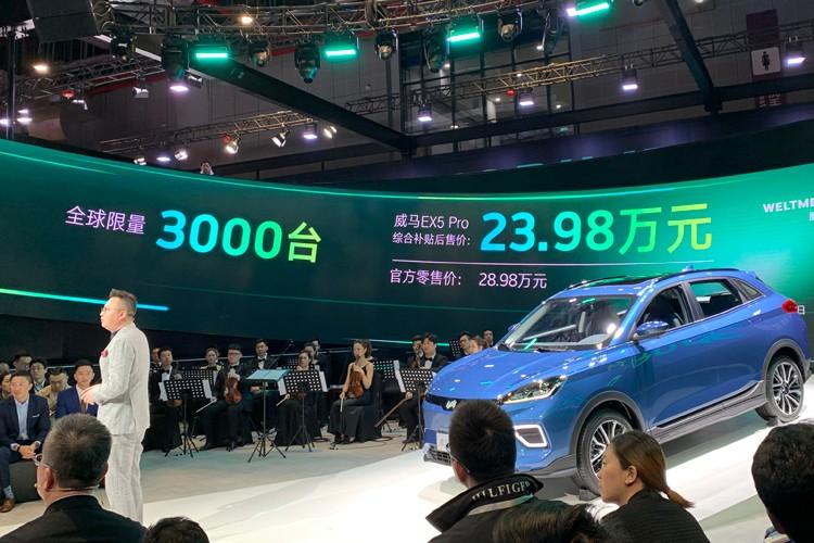 上海车展:威马EX5 Pro补贴后售23.98万