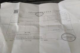 捷途X70经销商收取服务费欺骗消费者