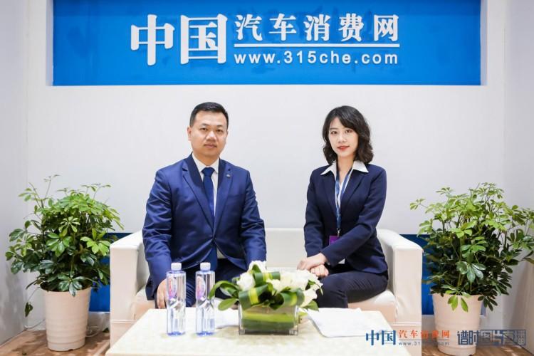 2019上海车展:专访北汽新能源营销公司营销传播部总监曹斌