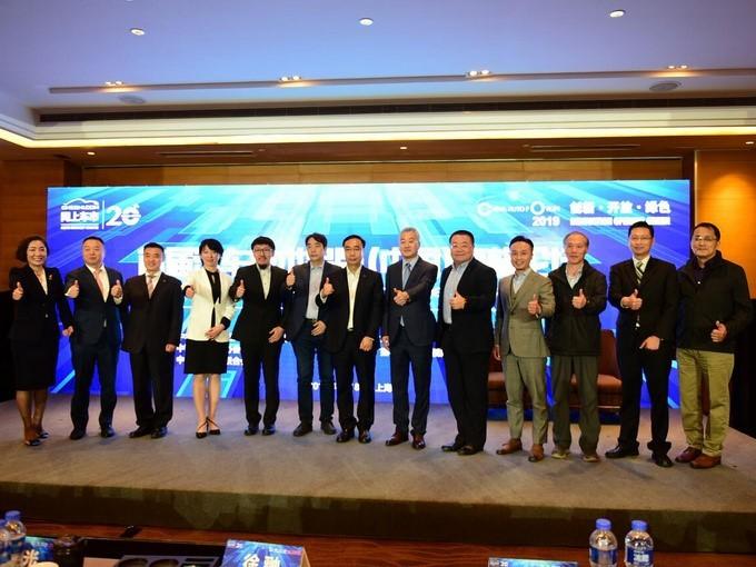 技术驱动品牌  汽车技术品牌(中国)高峰论坛在上海举行
