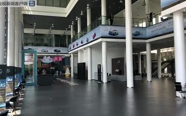 西安利之星4S店展厅一夜清空 暂停新车销售业务
