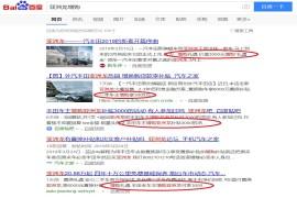 丰田车主购买亚洲龙增购活动未获得补贴款