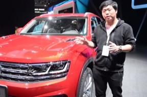 2019上海车展视频直击 大众品牌