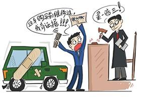 汽车销售管理办法》发布 7月1日起施行