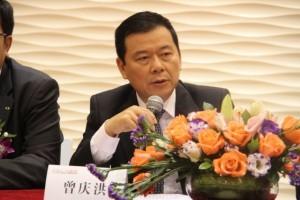 广汽董事长曾庆洪:将与蔚来合作制造汽车