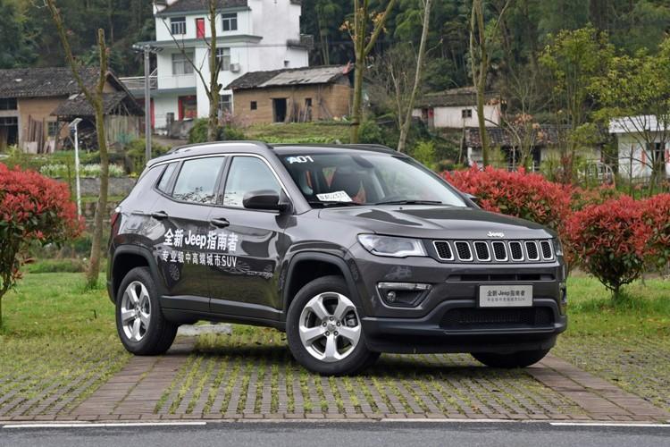 售18.58萬 Jeep指南者新增車型上市