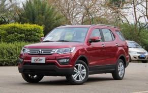 售7.69萬元 長安歐尚CX70新增車型上市