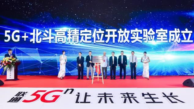 雄安首发,华人运通率先布局5G+北斗高精定位