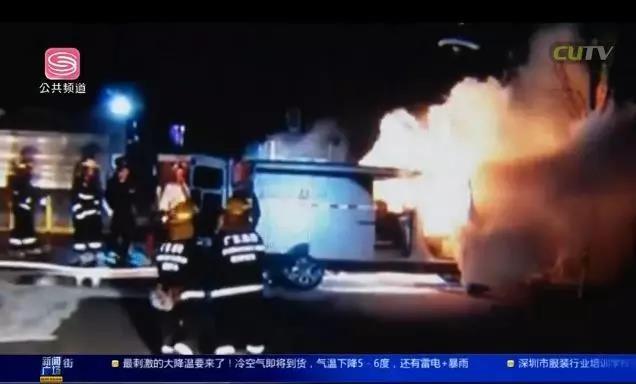电池缺陷致充电自燃 北汽新能源在深圳被点名