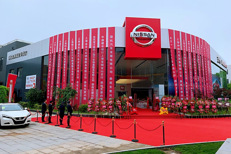 新标准、新形象--东风日产上海国机发展嘉定专营店授牌仪式圆满成功